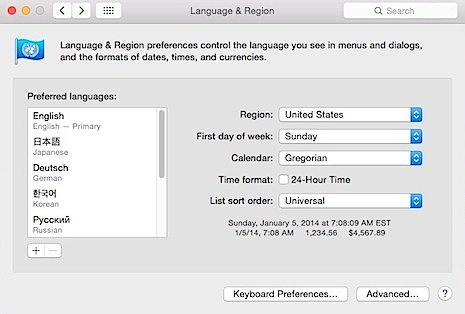 Grammarian Input Menu System Preferences